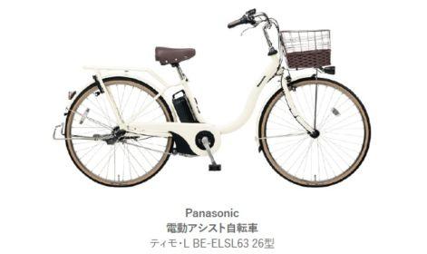 電動自転車やグルメカタログが当たる!秋のプレゼントキャンペーン