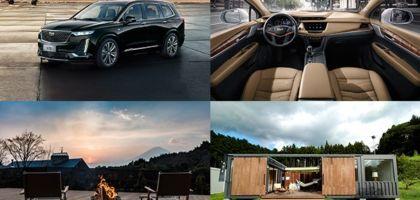 最上級SUV「キャデラック XT6」で行く豪華グランピング体験!