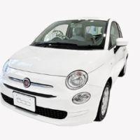 イタリアの名車「FIAT 500」が当たる外国車懸賞!