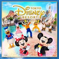 ディズニーギフトカード10万円分やパークチケットが当たるマツキヨの高額懸賞!