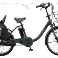 電動自転車、ルンバ、ビストロ、dysonなど豪華賞品が21名に当たる高額懸賞!
